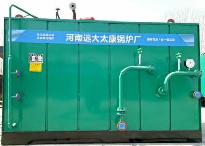 YDZ系列蒸汽发生器