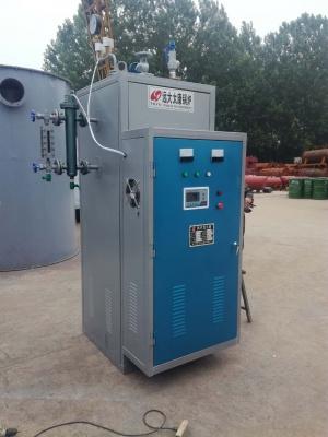 LDR电磁蒸发器