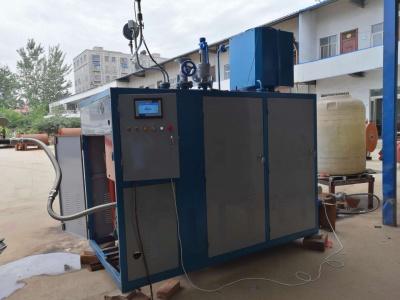低氮直流蒸汽发生器 太康远大rb88下载