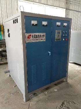 电加热蒸汽(热水)rb88下载