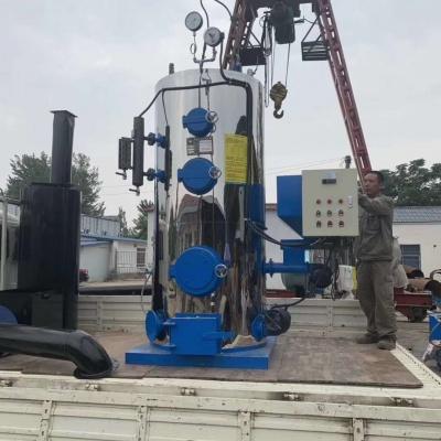 LSB-立式生物质环保蒸汽rb88下载