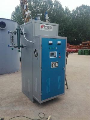 电加热热水rb88下载